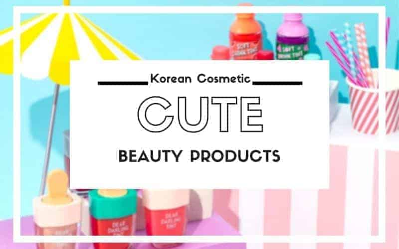Korean cute cosmetics