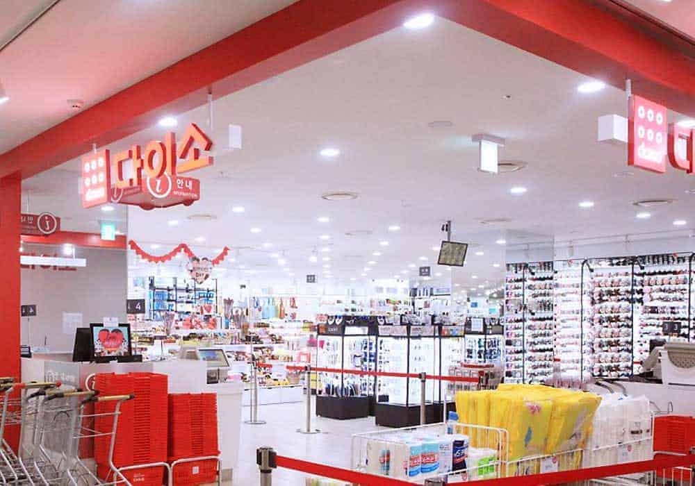 Daiso beauty product in Korea